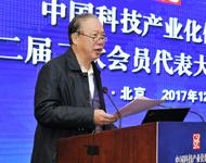 惠小兵理事长在第二届会员大会讲话